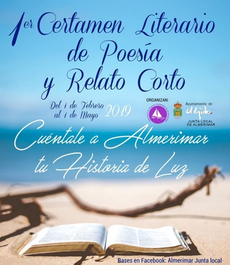 Certamen Literario Feb-May 19